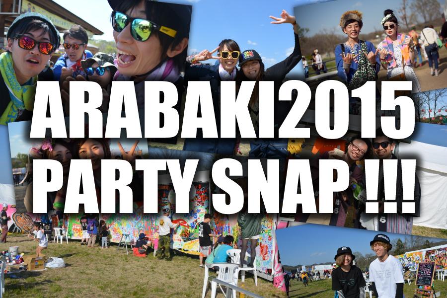 ARABAKI2015アイキャッチ