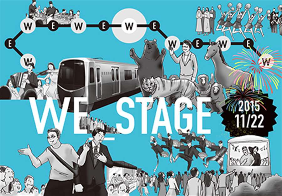 we-stage_image_R