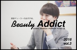 beautyaddict1