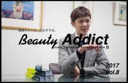 beautyaddict2